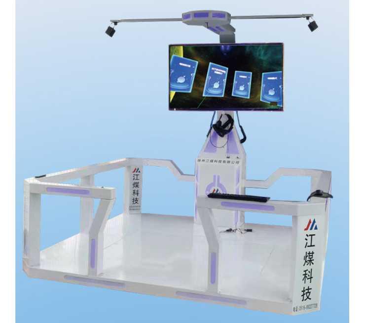 JMJHK-2型救护工模拟考试装置